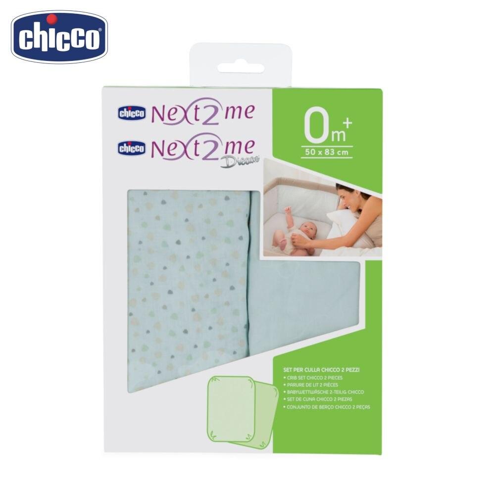 Набор постельного белья Chicco (2 простыни)