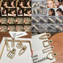1 PC Womens Girls Pearl Hair Clip Gold Hairpin Slide Grips Barrette Stick Hair Accessories Hair Styling Tools(China)
