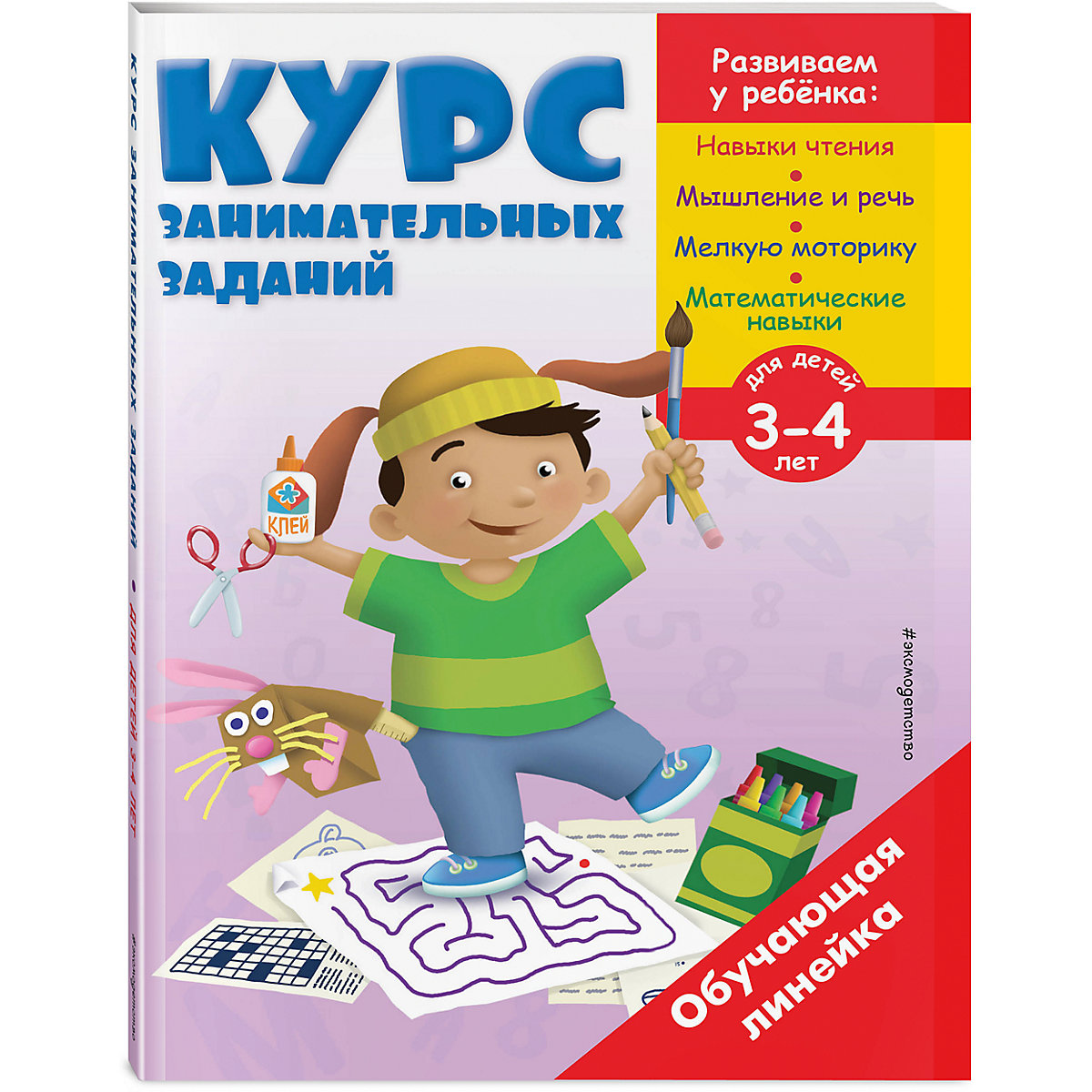 Books EKSMO 7367790 Children Education Encyclopedia Alphabet Dictionary Book For Baby MTpromo