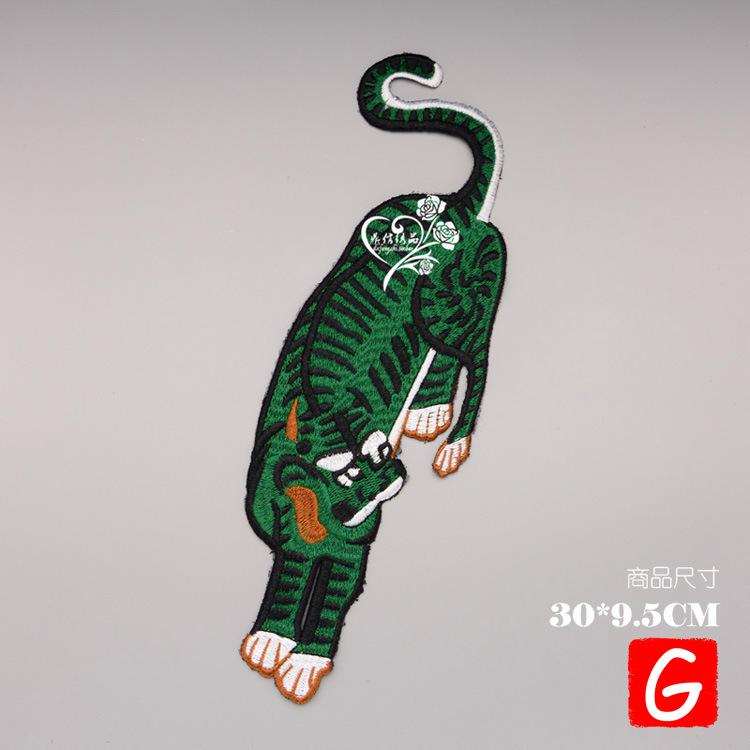GUGUTREE embroidery big tiger patches animal patches badges applique patches for clothing DX 14 in Patches from Home Garden