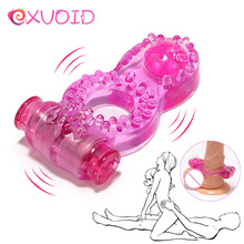 EXVOID Butterfly Penis Vibrator Ring Delay Ejacualtion Clitoris Stimulate Elasti