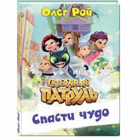 Books EKSMO 9556079 children education encyclopedia alphabet dictionary book for baby MTpromo