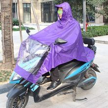 Waterproof Motorcycle Scooter Raincoat Cover Windproof PVC Motorbike Bike Rider Rain Coat Covers Bule Red