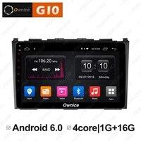 FEELDO 9 2.5D Nano IPS Screen Android 6.0 Octa Core/DDR3 2G/32G/4G LTE Car Media Player For CR V 2007 2010 ( CR V 3)