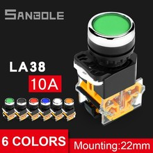 (5PCS) LA38-11BN Push Button Switch Power Supply Start-up Stop Self-locking/Reset Point Action Flat Knob BNZS Switches 22mm