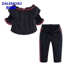 DALEMOXU Autumn Girl Clothes Set Boutique Outfits Flare Sleeve Off Shoulder Top+Pants 2Pc meisjes kleding Kids Suit 1-7Y