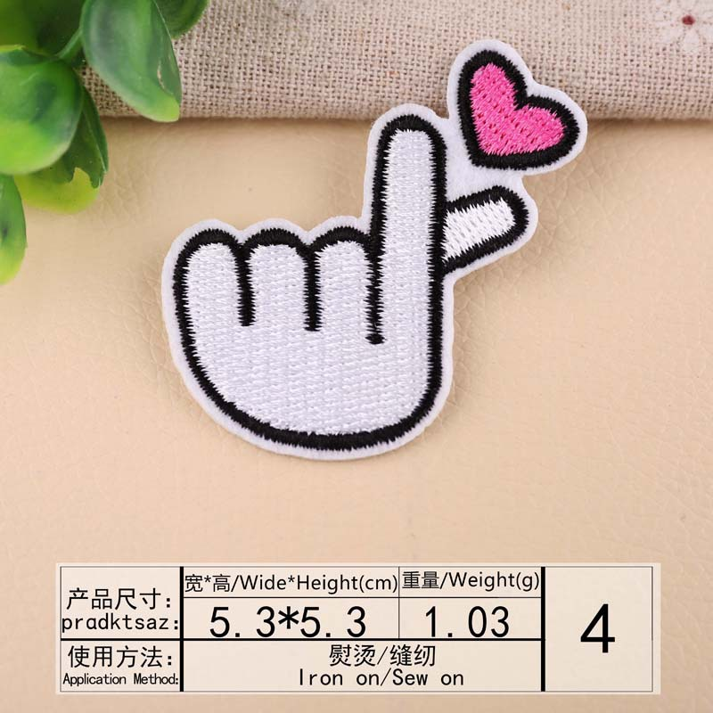 GUGUTREE embroidery gesture look love heart patches rainbow jellyfish patches badges applique patches for clothing YX 300 in Patches from Home Garden