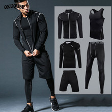 aaf16044 Men Sportswear Compression Sport Suits Quick Dry Running Sets Clothes Sports  Joggers Training Gym Fitness Tracksuits