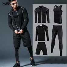 ad169af2 Trajes deportivos de compresión para hombre, conjuntos de correr de secado  rápido, ropa,