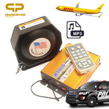 12V Car Alarm Sound Alarm Police Fire Siren Loud Speaker 200W MIC Systm Megaphone MP3 USB for Ambulance Machineshop Truck Train цена 2017