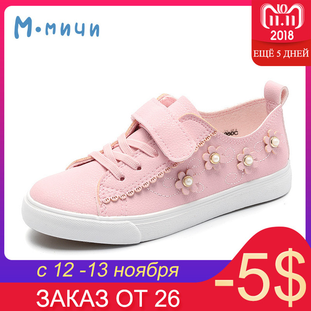 MMNUN 2018 Autumn Girls Shoes Breathable Pu Leather Kids Shoes for Little  Girl Cute Children Sneakers Children Shoes ML960C 0856d185816e