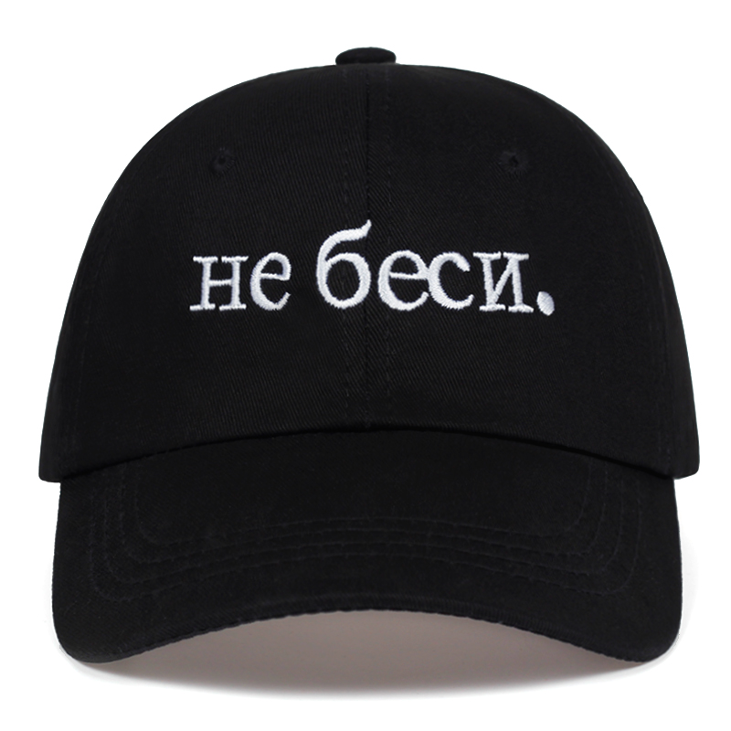 2019 new HE 6eCN. embroidery Hat Men women fashion 100%Cotton dad   cap   Korean   baseball     caps   summer hip hop hats