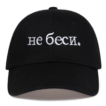 2019 new HE 6eCN. embroidery Hat Men women fashion 100%Cotton dad cap Korean