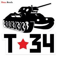 Three Ratels TRL133# 15x14cm T 34 dikkat tank oto araba sticker komik araba çıkartmaları ve çıkartmalar şekillendirici