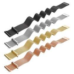 Нержавеющая сталь браслет Миланского Магнитная Петля ремень для часов запястье для samsung шестерни Fit2 SM-R360