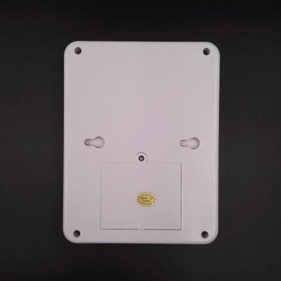 Motion Sensor Alarm With Security Keypad Pir Home