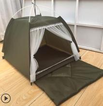 Летняя портативная складная ПЭТ Манеж-тент палатка для дома и улицы для кошки маленький щенок палатки Лежанка для котов игрушечный дом