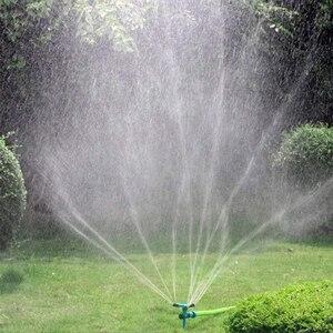 23.5*19.5*17cm ABS Lawn Sprink