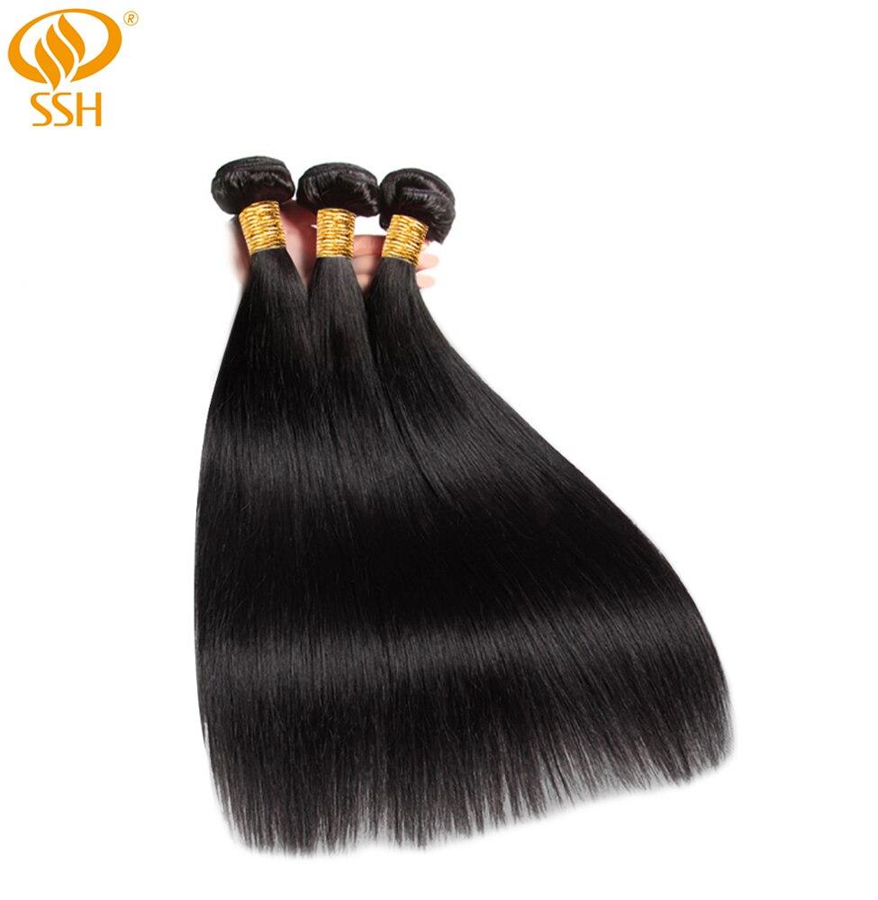 SSH Remy Human Hair Straight Hair Bundles Brazilian Hair Weave Bundles Buy1/3 pcs