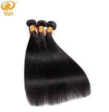 SSH Remy Human Hair Straight Bundles Brazilian Weave Buy1/3 pcs