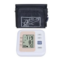 JUMAYO SHOP COLLECTIONS – UPPER ARM BLOOD PRESSURE MONITOR