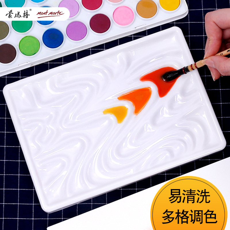 Special Imitate Porcelain Watercolor Palette Wave Striate Shape Painting To Use Clean Art Supply School Supplies