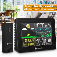 Digoo DG-TH8868 Digital Weather Station Wireless Indoor Outdoor Sensor Temperature Instruments Hygrometer Thermometer Clock