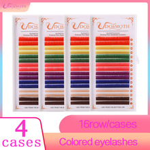 4cases  Color False eyelash synthetic ,Natural lashes,individual extension Red White Brown purple lashs