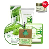BIOAQUA Aloe Vera Extract Face Care Set Moisturizing Anti Aging Cream Gel Soap Lip Balm + Gift Bubble Clay Mask Face Skin Care