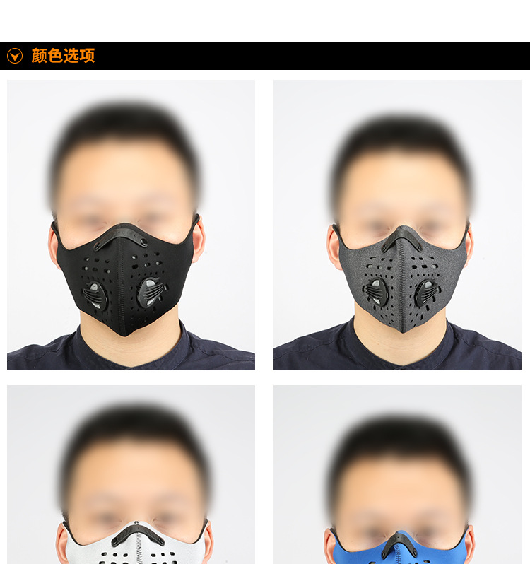 Anti-dust smoke physical training mask lung capacity enhanced activated carbon maskAnti-dust smoke physical training mask lung capacity enhanced activated carbon mask