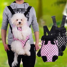 2017 New Fashion Dog Cat Pet Puppy Carry Front Carrier Outdoor Backpack Bag With Cute Bowknot Pattern Support for sale