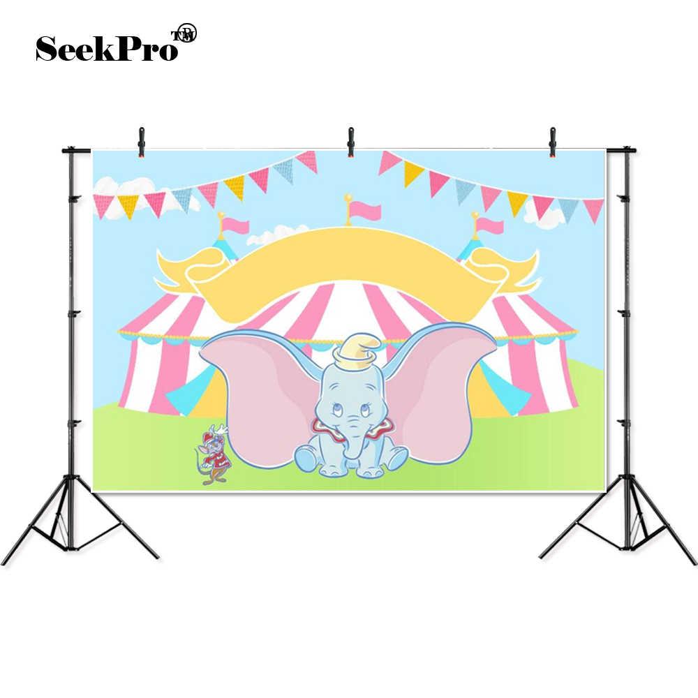 Тонкий винил цирковая палатка флаги слонс большими ушами для маленьких детей Фото фоны Professional indoor Фотостудия Фонов
