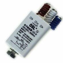 Мини zize трек свет воспламенитель использовать для 35 Вт 100 Вт 150 Вт MH/лампочка HPS