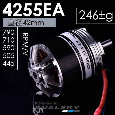 The new dual-day XM4255EA-7 KV505 outside the brushless motor