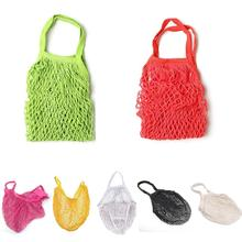 Stylish Cotton Woven Mesh Storage Bag Collapsible Shopping Picnics Toy Fruit Finishing Organizer 7Different Color Durable White