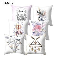 Boho indain หมอน cushion cover feather dreamcatcher ตกแต่งโซฟา(China)