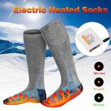 Unisex Outdoor Indoor Electric Heated Socks Thermal Cotton Rechargeable Battery Operated Sport Winter Warming Socks Thermosocks