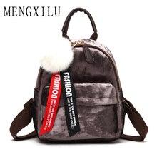 acfe499a236a 2018 Ретро Бархат школьный рюкзак для девочки простой дизайн путешествий  Для женщин рюкзак мех мяч сумка женский рюкзак Mochila