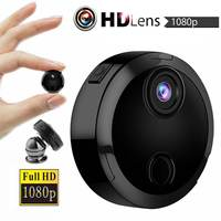 Mini HD 1080P Wireless WiFi IP Security Camera Night Vision Home Camcorder APP Control CCTV Motion Detection Baby Monitor Cam