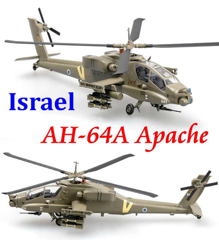 87218 Hobby Boss-AH-64A Modellino Elicottero Modellismo e costruzione