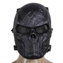Full Face Protection Skull Mask Dropshipping for Steven(China)