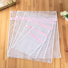 5PCS/SET White Coarse Mesh Laundry Bags for Washing Machines Lingerie Wash Modern PET+PE Polyester Bag