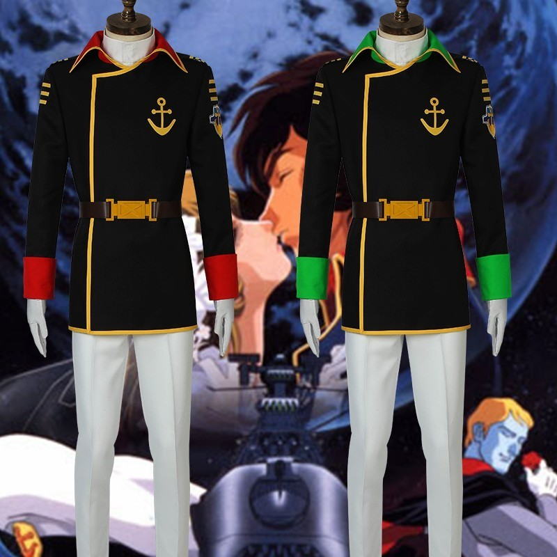 Anime Star Blazers 2202 Cosplay Derek Wildstar Mark Venture Costume Suit Carnival Adult Halloween Custom Made School Uniform