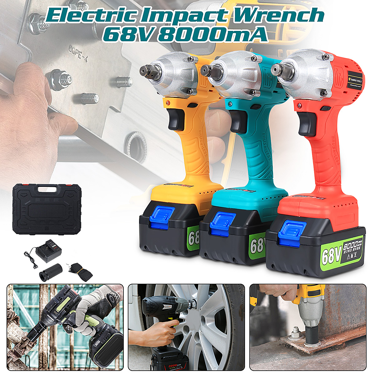 Brushless/ Cordless Electric Wrench Impact Socket Wrench 68V 8000mAh Li Battery Hand Drill Installation Power Tools цена