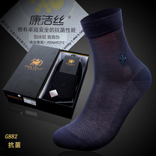 PIER POLO New are cotton men's fun gift socks 6 pairs mixed color box packaging