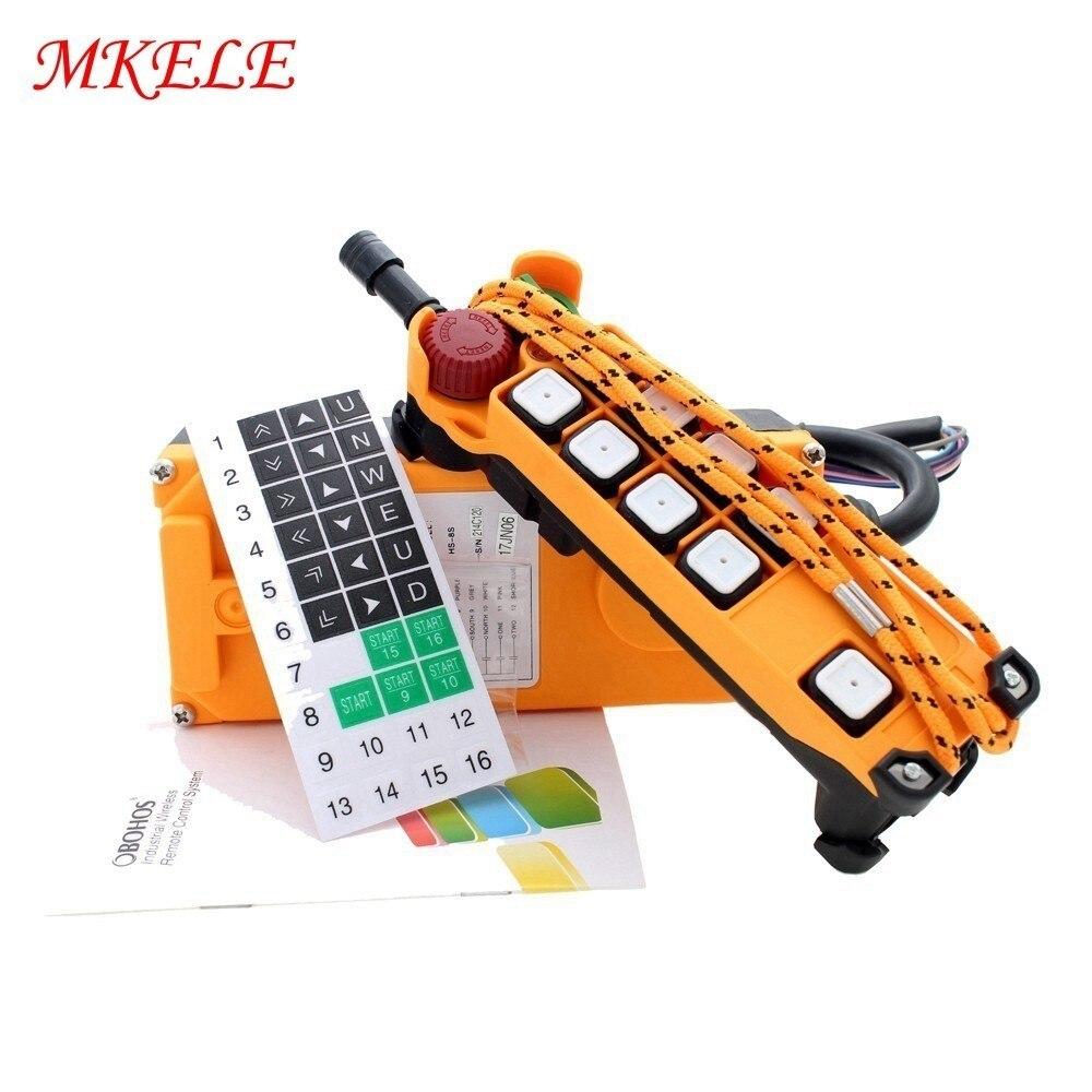 Беспроводной передатчик подъемный MKHS 8S кран управление подъемный кран Новые поступления промышленный дистанционный регулятор 1 передатчи