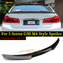 G30 Spoiler Rear Tail wing AEM4 style Carbon fiber For 520d 530i 530d 540i 525i Trunk Wing tail 2017-in