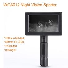 WILDGAMEPLUS WG3012 Wild Game Cameras 1.2 Flux Lens IR NV