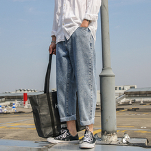 Men's Jeans 2019 Summer New Loose Wild Feet Feet Edge Washed Nine Pants Small Straight Feet Personality Casual Men's Clothing newspapers pattern narrow feet jeans