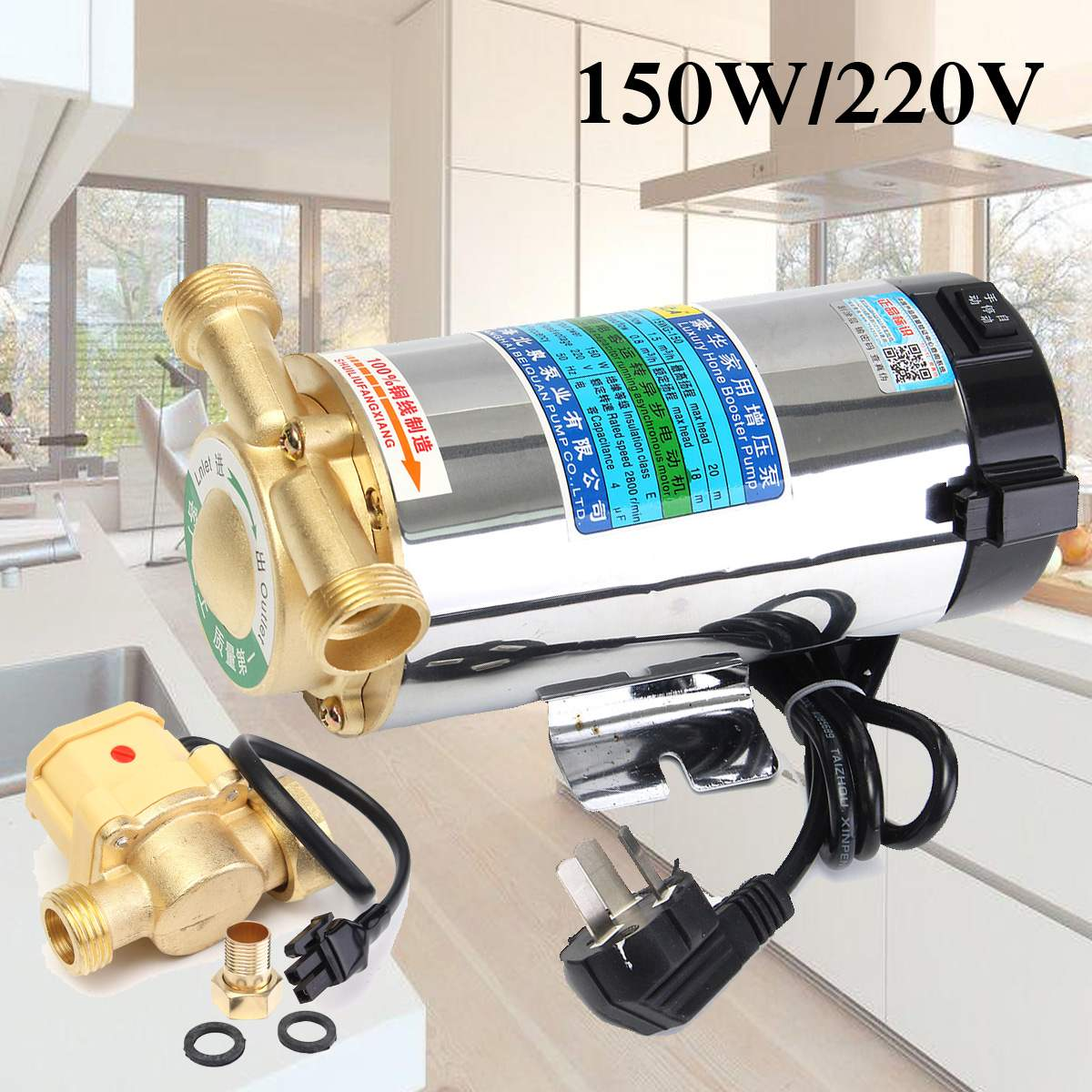 150W Mini Pipeline Pump Automatic Circulating Water Booster Pump 220V/50HZ Electric Pressure Pump Boosting Pump For Water Heater